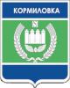 Администрация Победительского сельского поселения Кормиловского муниципального района Омской области